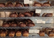 Artisan Loaves for Sale