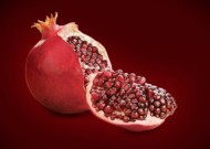 The Amazing Pomegranate